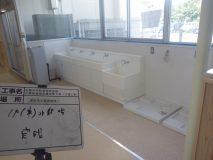 手洗い場完成